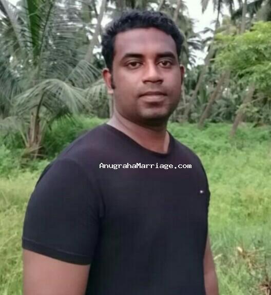 Ambadi (Punartham) 9745364389