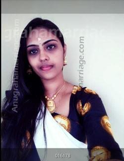 Preethi (Atham) 9995546616